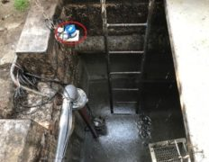 UG03反射式超聲波液位傳訊器安裝於廢水收集池1