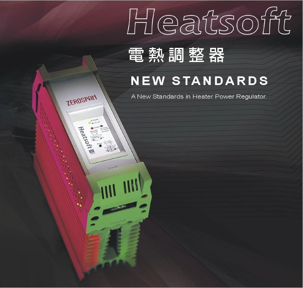 溫度/濕度單元